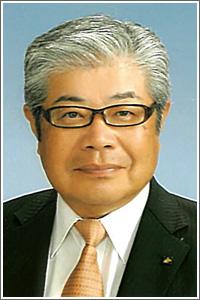 chairman-2020